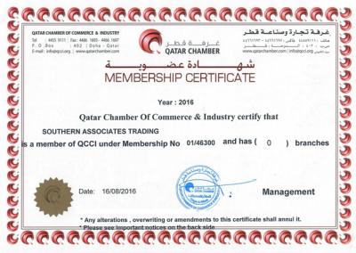 membership-certificate-english